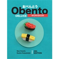 Obento Deluxe 4the Edition Workbook